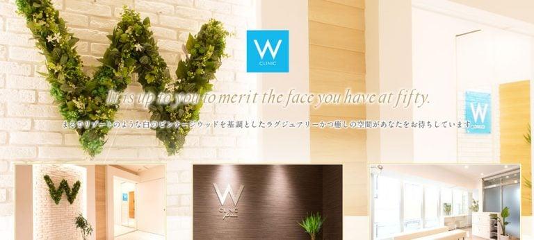 Wクリニック大阪・心斎橋