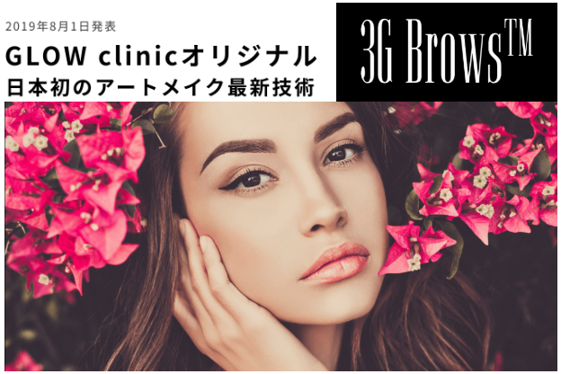 3G Brows